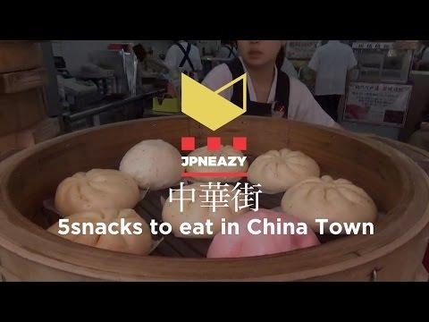 5 snacks to eat in Yokohama CHINA TOWN