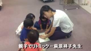 播磨リビング新聞社が主催するカルチャー教室。加古川教室にて1.3週...