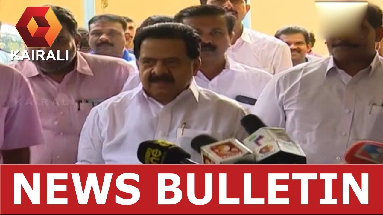 Kairali News Night | 13th june 2018