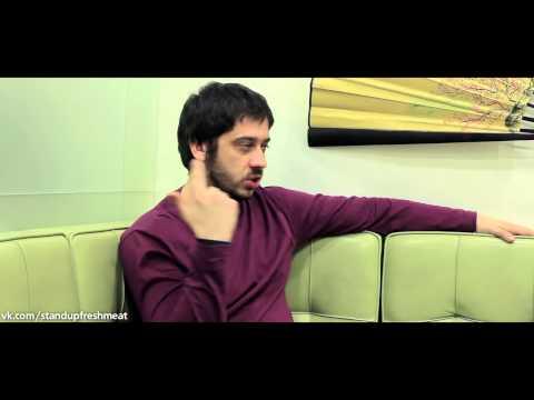 Интервью Стас Старовойтов