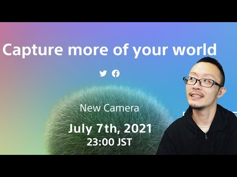 7月7日ZV-E10発表か!?一つの懸念点 & α1のソフトウェアアップデートが来た!
