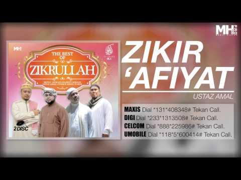 Ustaz Amal - Zikir 'Afiyat [Official Music Audio]