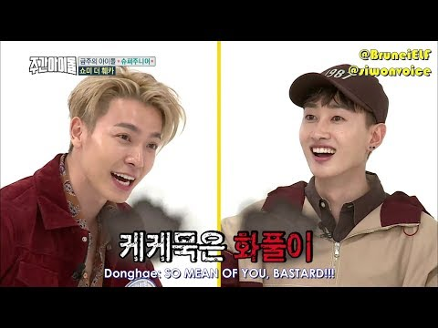[ENGSUB] 171115 MBC Weekly Idol EP329 with Super Junior - Eunhyuk made Donghae cry