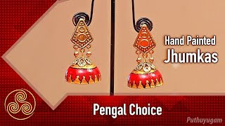 Hand Painted Jhumkas | Pengal Choice