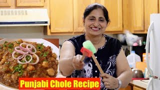 AUTHENTIC PUNJABI CHOLE MASALA RECIPE BY MY MOM | HEALTHY INDIAN RECIPES | CHANA MASALA RECIPE