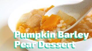 Pumpkin Barley Pear Dessert 南瓜薏米雪梨糖水 | Georgen Cooking郑仲杰