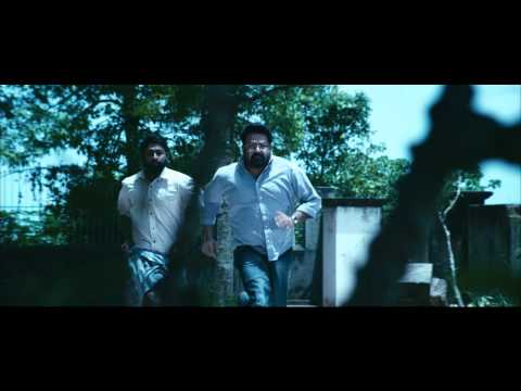 Geethaanjali Malayalam Movie Teaser 4