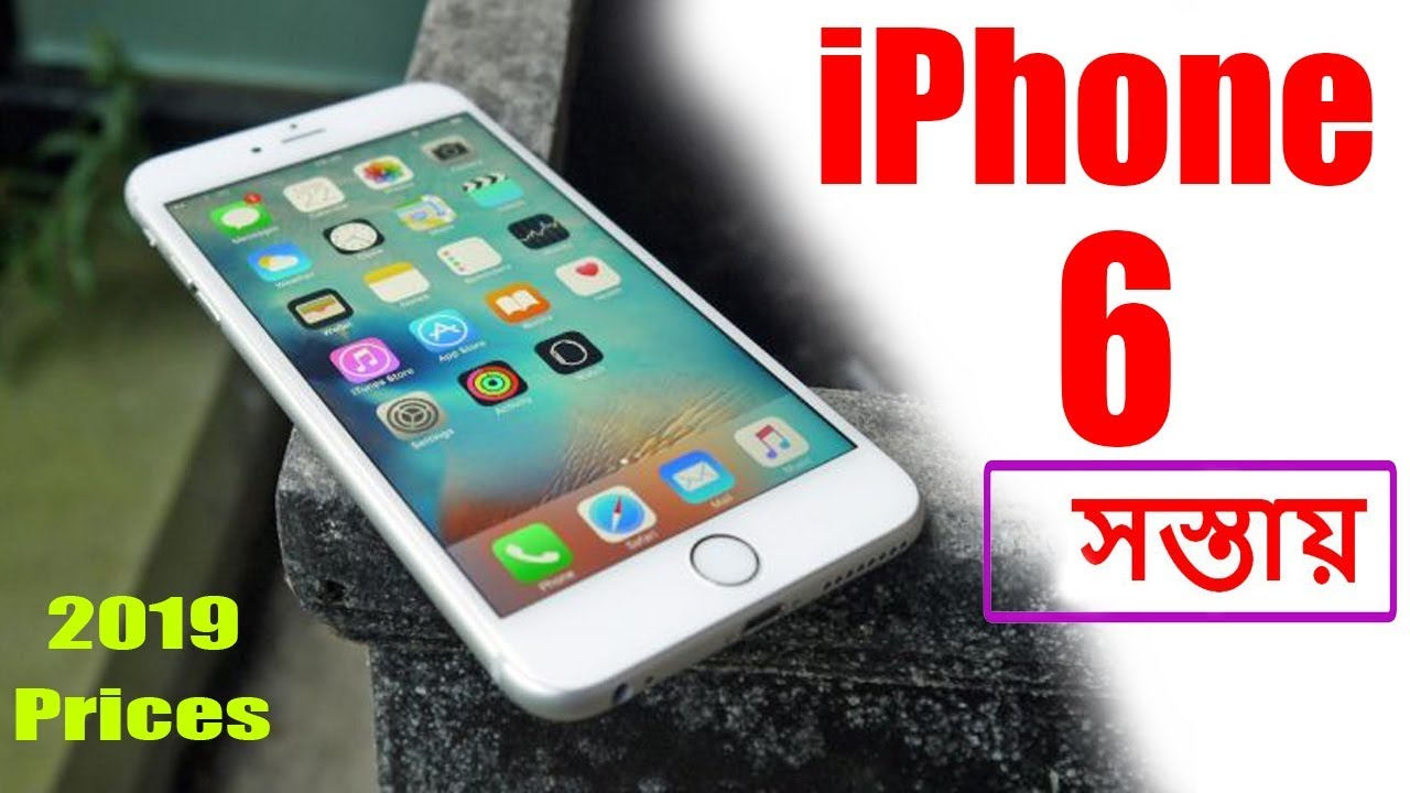 apple iphone 6 2019 price