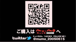 http://sp.mu-mo.net/shop/r/ayakacm1202/ New Album 「The beginning」20...