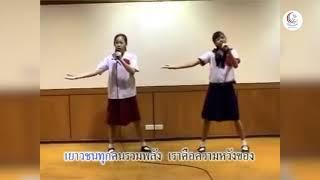 3 คุณธรรมนำไทย - รางวัลรองชนะเลิศ