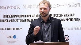 """М. В. Канавцев: """"Международный опыт решения социально-демографических проблем """""""