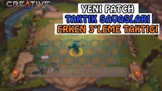 ERKEN 3 LEME TAKTİĞİ (TAKTİK SAVAŞLARI LEAGUE OF LEGENDS)  !!!!