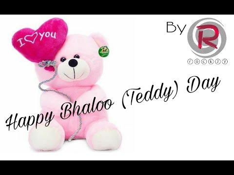 bhaloo