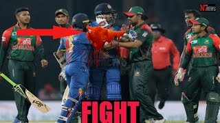 Sri Lanka vs Bangladesh Nidahas trophy Match 6th T20 fan fight