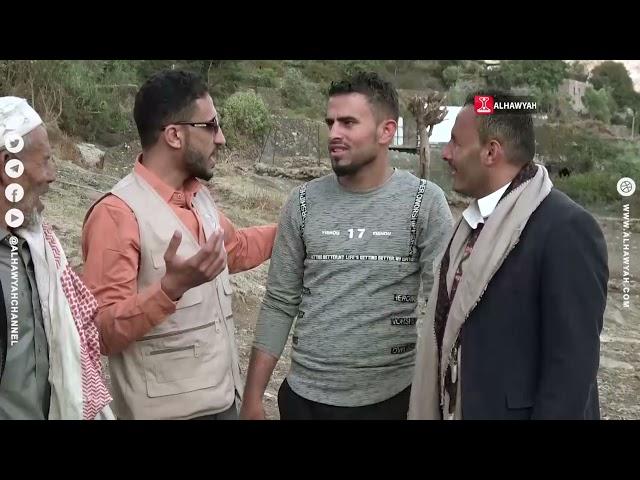 مواقف يمانية2 | أمريكا والإمارات بين القبائل اليمنية | الحلقة 25 | قناة الهوية