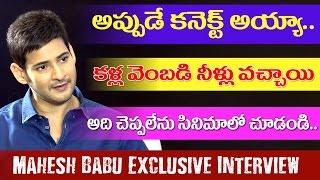 Prince Mahesh Babu Exclusive Interview | Brahmotsavam | Samantha | Kajal Aggarwal | Pranitha | 10TV