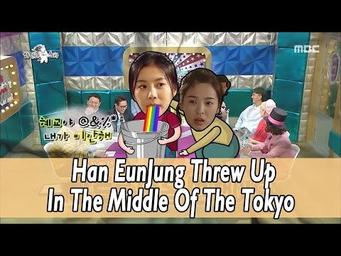[RADIO STAR] 라디오스타 - The Actress Han EunJung Threw Up In The Middle Of The Tokyo City 20170412