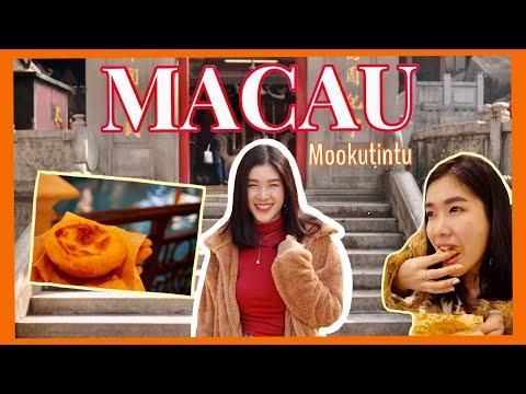 VLOG พาครอบครัวเที่ยวมาเก๊า 3 วัน 2 คืน ไม่ติดหรูแต่อยู่สบาย!!! | Mookutintu in Macau 🇲🇴