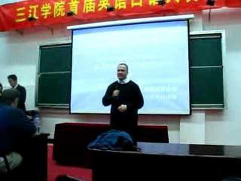 Sanjiang University English Contest