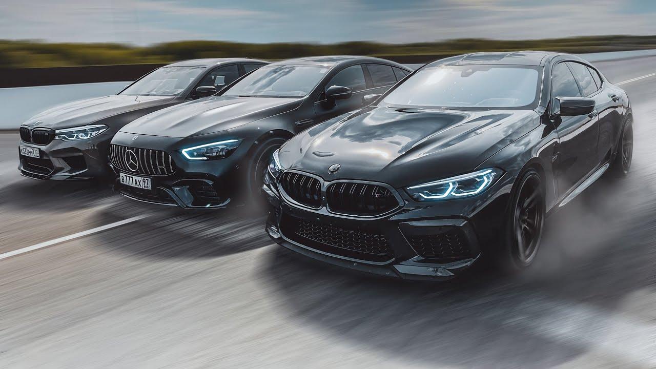 BMW M8 vs AMG GT 63 S vs M5 Comp. ГОНКА ГОДА! Кто кого? Тест-драйв. Mercedes-Benz. GranCoupe. MPOWER