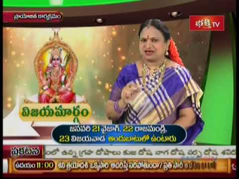 Vijayamargam 30 December 2017