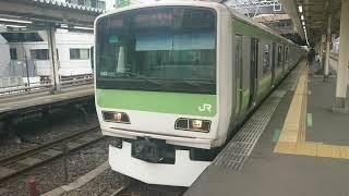 山手線E231系 浜松町駅発車