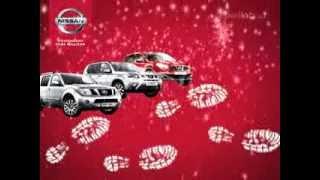 Nissan - Новогодний ролик