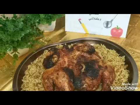 دجاج تندروي على الطريقه الهنديه الاصليه /#58 مطبخ كلشي وكلاشي