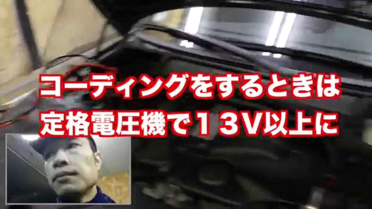 Bmw E46後期 Absユニット交換方法とは 2015 12 28 Youtube