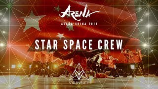 Star Space Crew Arena China Kids 2019 VIBRVNCY Front Row 4K