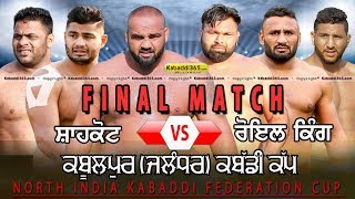 Final Match | Shahkot VS Royal King USA | Kabulpur (Jalandhar) Kabaddi Cup 13 Mar 2019