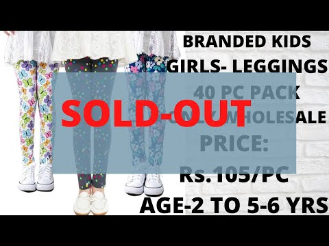 kids-branded-printed-leggings-only-wholesale-rs-105/pc