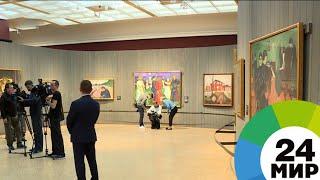 «Крик» в Москве: выставка Эдварда Мунка открывается в Третьяковской галерее - МИР 24