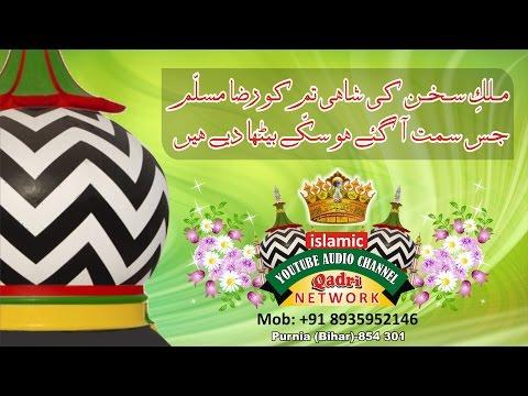 Taqreer - Maulana Muhammad Azharul Qadri | All India Tabligh E Sirat Banaras 2017