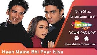 Haan Maine Bhi Pyaar Kiya | Akshay Kumar | Abhishek Bachchan | Karisma Kapoor | Hindi Movie