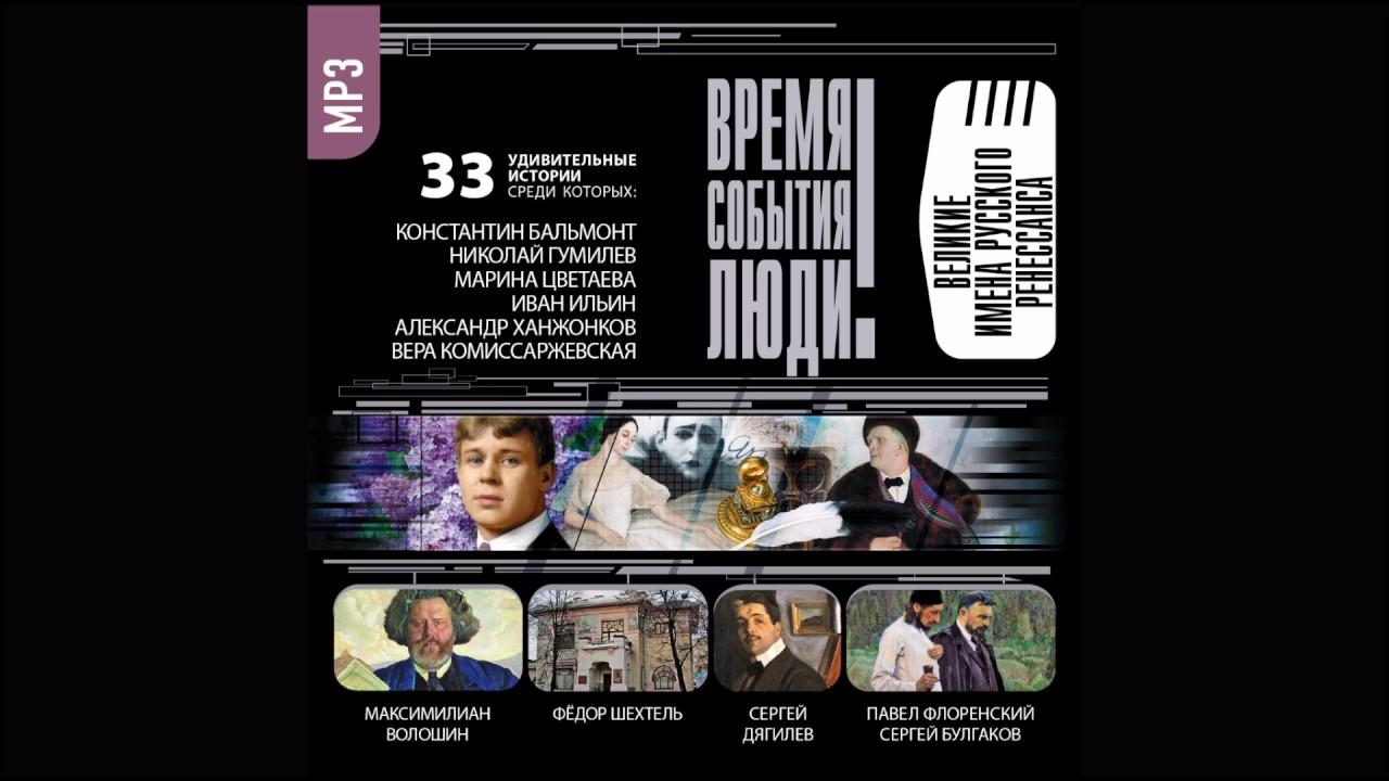 Pavel Florensky Pdf Download