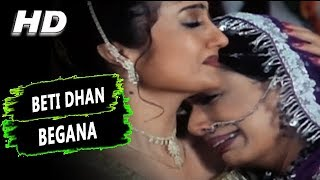 Beti Dhan Begana | Mohammed Aziz | Border Hindustan Ka 2003 Songs | Mink Singh, Priya Gill