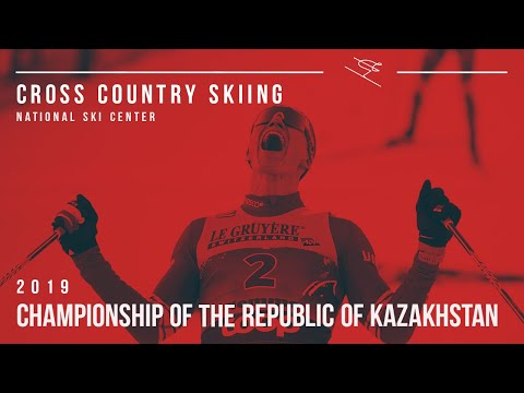 Championship of the Republic of Kazakhstan