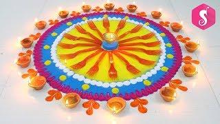 Attractive & Colourful Rangoli | Diwali Rangoli |  Sonali
