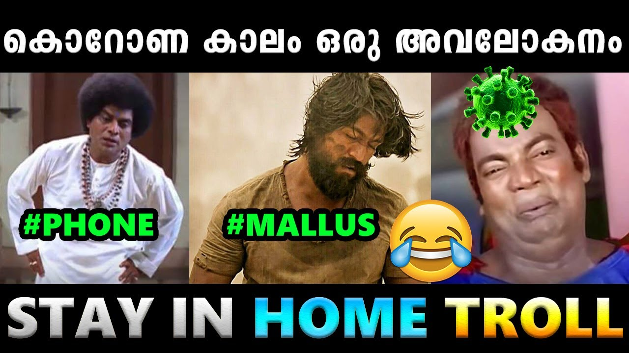 Download കൊറോണ കാലം ഒരു അവലോകനം !! Troll Video | Stay In Home Troll Repost | Albin Joshy