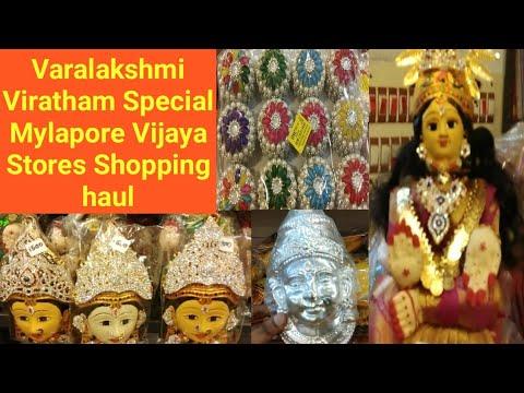 Mylapore Vijaya stores Shopping Haul ||Varalakshmi Viratham Special