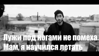 MiyaGi &  Endshpil feat  9 Gramm   РаПаПаПАпАм