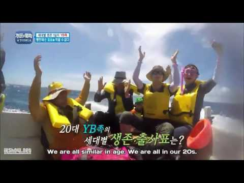 the younger team always happy   law of the jungle in tonga ep 206