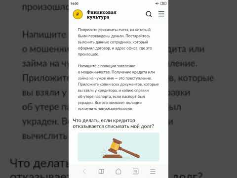 Украден паспорт взяли кредит хоум кредит онлайн заявка новокузнецк