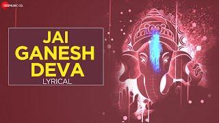 Jai Ganesh Deva - Lyrical | Vinod Rathod & Gautami Roy | Subhasish | Shyamraj