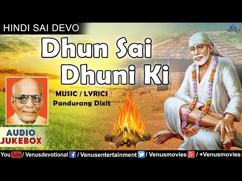 Dhun Sai Dhuni Ki | Top Sai Songs | Pandurang Dixit, Mahendra Kapoor, Asha Bhosle, Aziz Nazan
