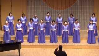 千葉女声合唱団 第14回定期演奏会 風変わりなお客様(KIZUNA) 20...