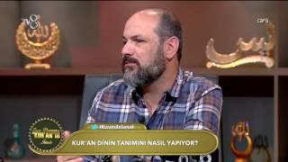 Kuranı Anlamak / Kuran'ın Öğrettiği Kavramlar /Erdem Uygan / Fatih Orum