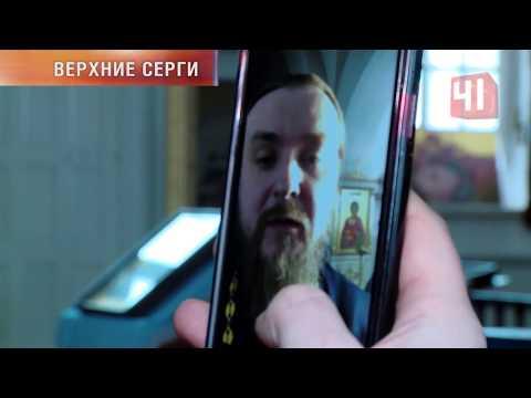 Священник-блогер/Свердловская область/Верхние Серги