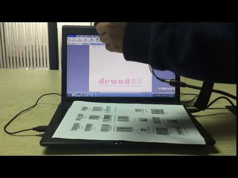 DEWOD XN1000 barcode scanner module  test with infrared